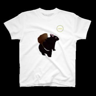 奄美のイラストレーターさいきみきのアマミノクロウサギ T-shirts