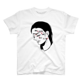 押しましょう T-shirts