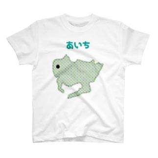 愛知県民 T-shirts