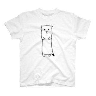 おこじょ T-shirts