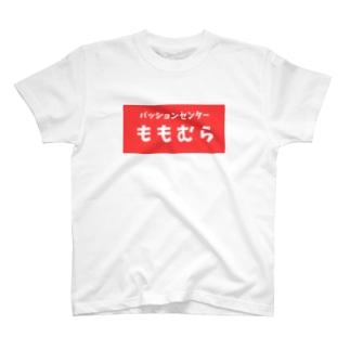 けつ T-shirts