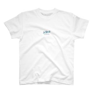 おこして。水色 T-shirts