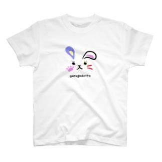 ゆるぐだウサギ(purple) T-shirts
