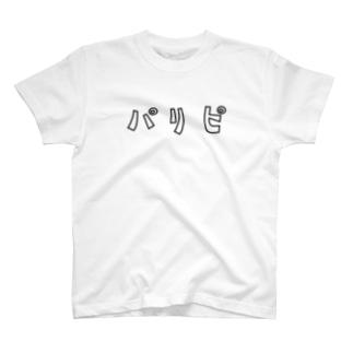 パリピ カタカナロゴ パーティーピープル rock hiphop クラブ T-shirts