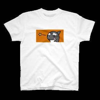茶番亭かわし屋の「テヘペロ☆」 #シャチくん T-shirts