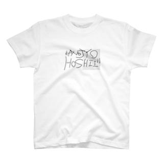 KANOJYO HOSHII!! T-shirts