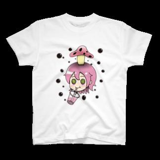 GUNEƎNᑎ⅁のタピオカ大好き!タピコちゃん! T-shirts