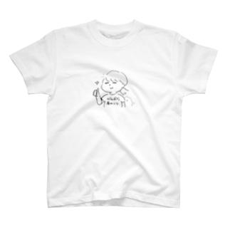 がんばろう 居残り T-shirts