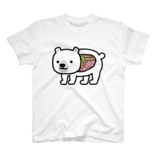どうぶつずかん(しろくま) T-shirts