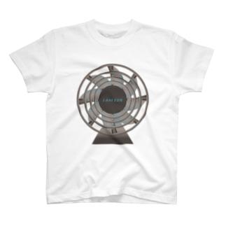 古びた扇風機 小プリント T-shirts