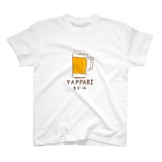 「やっぱり生ビール」/ビール フェイク 飲み会 宴会 アルコール お酒 ユーモア ネタ おもしろ 手描き オリジナル グッズ Tシャツ ハンドメイド調 T-shirts