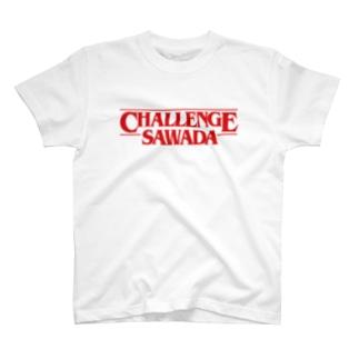 沢田チャレンジ生誕記念グッズ #01 T-shirts