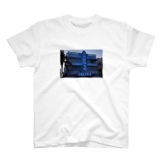 景色の良いHOTEL T-shirts