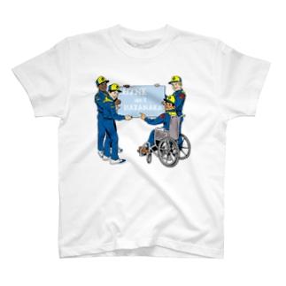 HTNK T-shirts