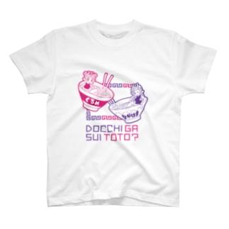 セイコ・アユ T-shirts