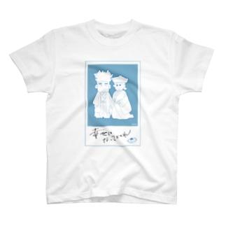 博多明太!ぴりからこちゃん公式グッズストアのタキ子さん・菊次郎 T-shirts