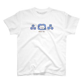 はならいおん「あじさい(青)」 T-shirts