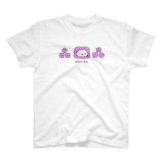はならいおん「さくら」 T-shirts
