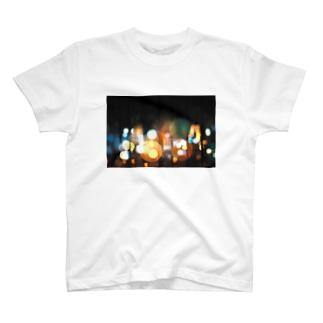 世界はこんなにも美しい T-shirts