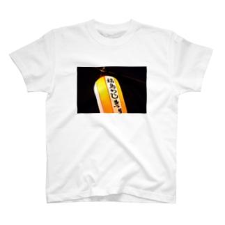 福島わらじまつり T-shirts