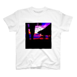 今日の終わりに、心が踊る。 T-shirts