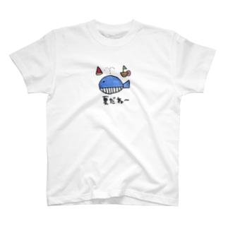 夏だね〜 くじら T-shirts