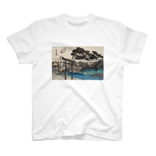 藤澤 (遊行寺) 東海道五十三次 (保永堂版) 歌川広重 T-shirts