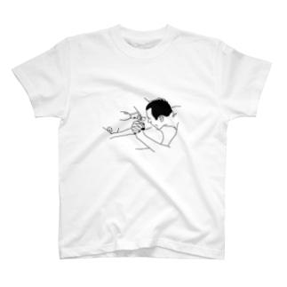 Perfect. T-shirts