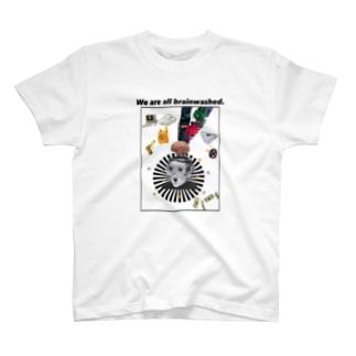 みんな洗脳されてる世界 T-shirts