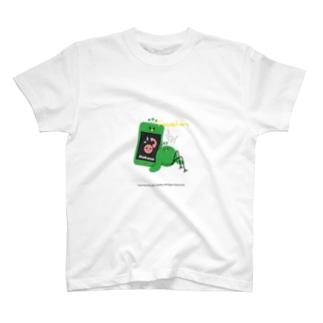 あしなが族(ツーシン) T-shirts
