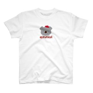 アンニュイなコアラ T-shirts