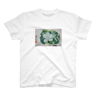 白山躑躅 T-shirts