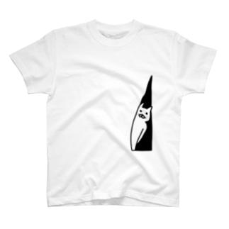 のぞき見るネコ T-shirts