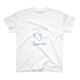 UNDER 1.3mm SOMEN T-shirts