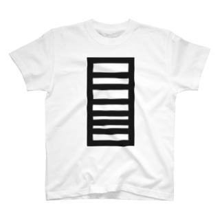 二三 T-shirts