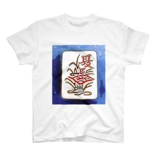 花牌【夏】 T-shirts