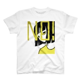 にらみつける女の子 T-shirts