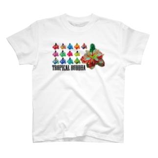 トロピカル・ブッダ2 T-shirts