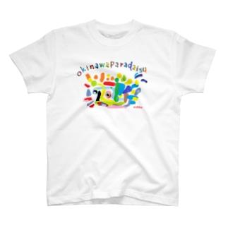 沖縄パラダイス T-shirts