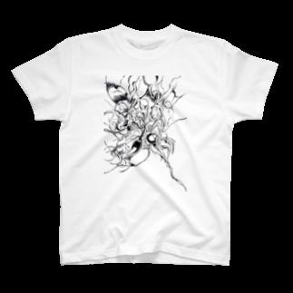 Simizuの白昼の悪夢 T-shirts