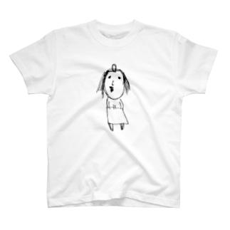 控えめなクレオパトラ T-shirts