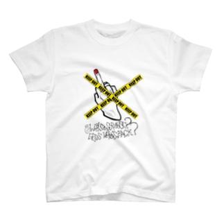ゲス山TシャツB (ホワイト) T-Shirt