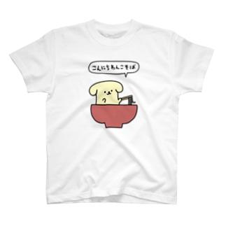 こんにちわんこそば T-shirts