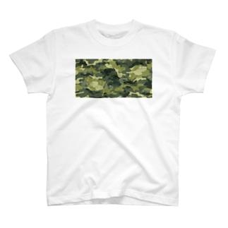 好きは隠せないよ! T-shirts