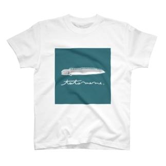 タチウオ君(ぜんめん) T-shirts
