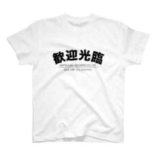 歓迎光臨 shun 7.27 T-shirts
