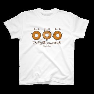 Xiaolin ClubのThe bagels T-shirts