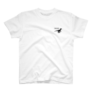Linosaurs simple T T-shirts