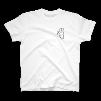 たぴおかくんのスタッフうさぎくん T-shirts