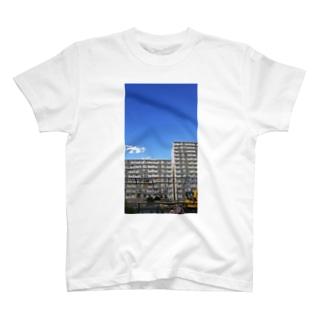 I住宅 T-shirts